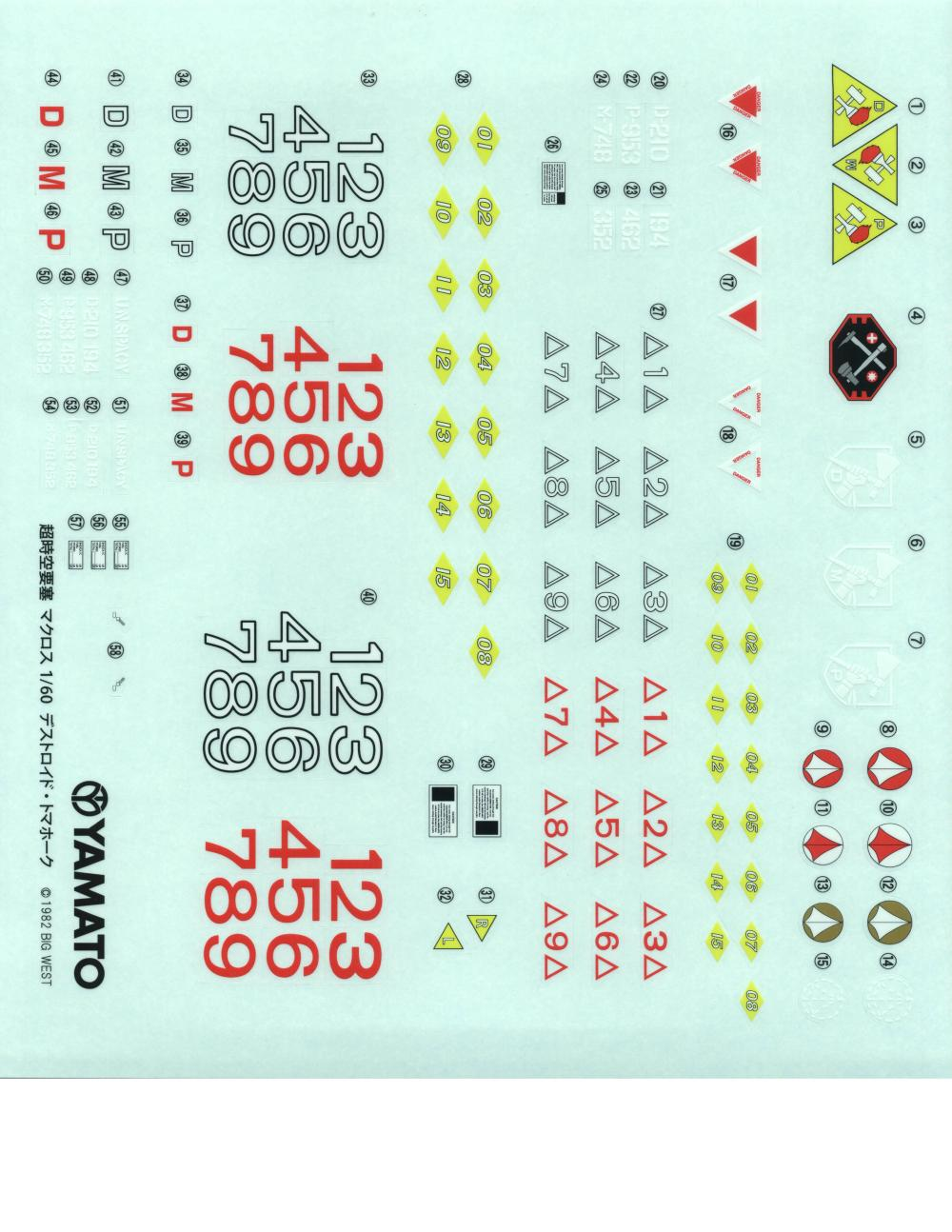 tomahawk-stickers
