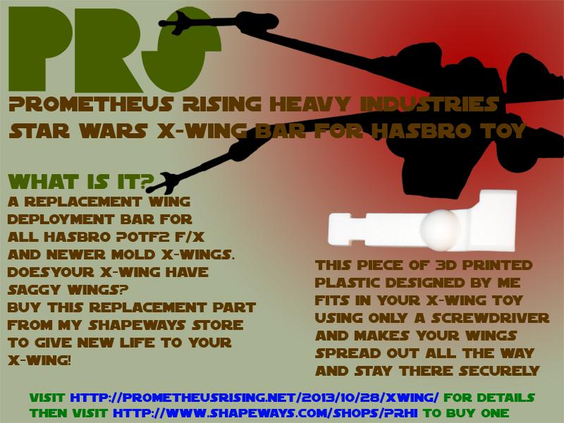 PRS-xwingbarpromo800 copy